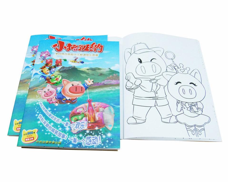 Coloring Book Printing-China book & catalog printing, custom ...